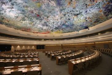 България е избрана за член на Съвета по правата на човека