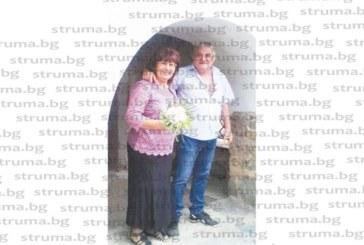 Кметицата на кюстендилското село Пастух Цв. Манчева чества 50-годишен брак
