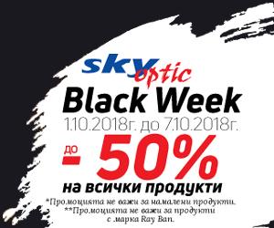 SkyOptic_300x250