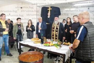 С курбан за здраве дупнишкият бизнесмен Стойчо Милев посрещна над 350 гости на Димитровден