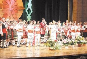 """В препълнена зала танцьорите от """"Пиринско настроение"""" честваха юбилей"""