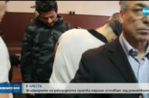 Оставиха в ареста иранците, спипани със 712 кг хероин у нас