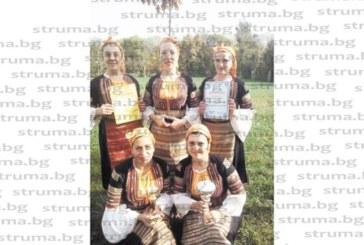 """Танцьори от радомирското село Извор с първо място на фестивала """"Кръстопът на музите"""""""