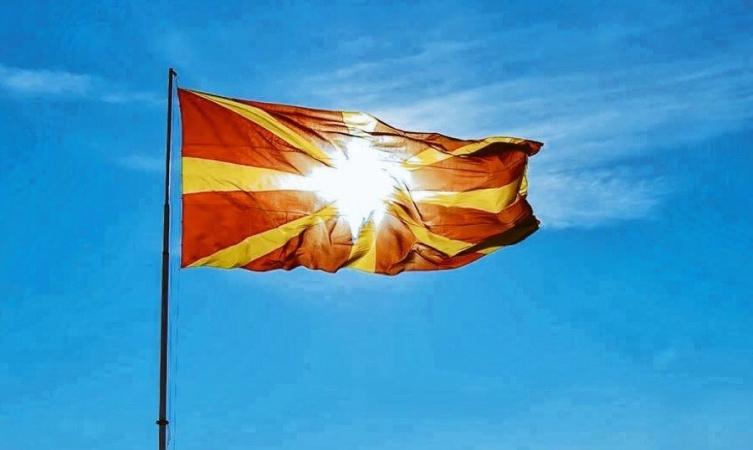 Македония променя името си