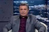 КАТ одруса Милен Цветков