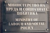 Майки бойкотираха среща в социалното министерство