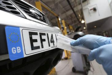 Затруднена регистрация на автомобили в Дупница