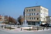 Община Петрич обяви обществена поръчка! Две фирми в битка за 0,5 млн. лв.