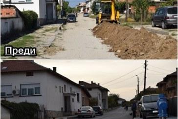 Приключи мащабният ремонт на най-дългата улица в Склаве