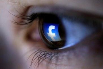 Разберете дали някой влиза във Facebook-а ви тайно