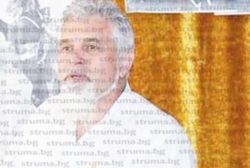 """Дават читалище """"Зора"""" на музиканта Ив. Сапунджиев срещу 1 лев наем за 10 г. заведението в Границката къща в Кюстендил"""