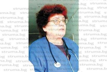 Прекратиха договора на д-р З. Тодорова в Спешен център – Бобов дол, притеснена, тя обяви: Гледах 4 деца, не ми достига стаж за пенсия, изплащам и кредит от 30000 лв.