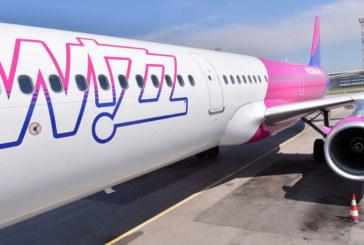 """Самолет на """"Уиз Еър"""" кацна по спешност заради бомбена заплаха"""