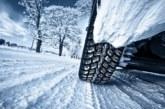 Акция Зима! Глоба от 50 лева при износени гуми