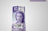 Пускат вертикална 10-доларова банкнота