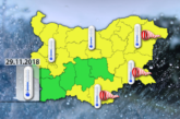 Студ сковава България, бурен вятър и жълт код в 23 области