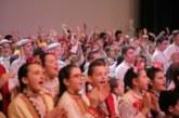 Център за личностно и творческо развитие на децата на Благоевград с празничен концерт по повод Деня на християнското семейство