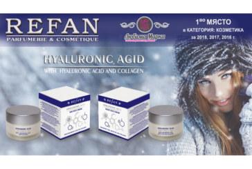 Козметика с хиалуронова киселина – за хидратирана и красива кожа през студените дни