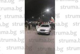 Перничани зарязаха колите, тръгнаха пеш и изненадаха МВР