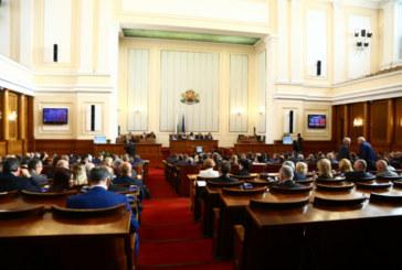 Със 121 депутати стартира гласуването на Бюджет 2019
