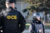 На косъм от голяма трагедия на Световното в Москва