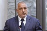 Бойко Борисов: На президента заплатата му е 11 000 лева
