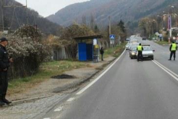 Затварят пътя София – Перник