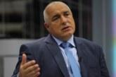 Бойко Борисов за оставката на В. Симеонов: Правителството се крепи на всеки един от нас