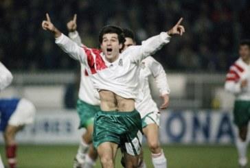 25 години от знаменития гол на Емил Костадинов