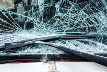 Автобус катастрофира, има ранени