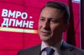 Унгария даде убежище на Груевски