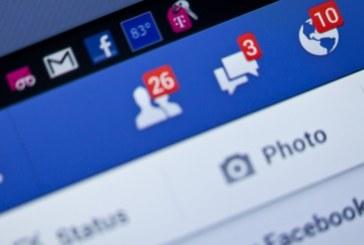 """""""Фейсбук"""" ни дава 10 мин. за размисъл преди да изпратим съобщение в чата"""