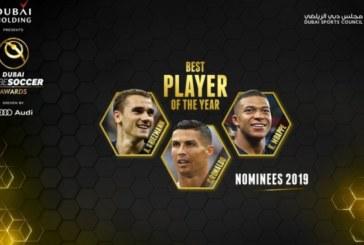 Роналдо, Мбапе и Гризман в надпревара за Най-добър играч на годината