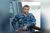 Плененият бесарабски българин от украинския флот преди е служил в Крим