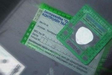 """КФН: 78% от шофьорите ще имат право на бонус при """"Гражданска отговорност"""""""