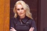 Линдзи Вон кръсти пуловер на Банско в новата модна колекция