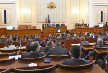 Парламентът прие на първо четене глобите да се плащат веднага на пътя