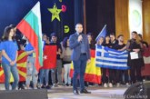 Стартира XXIII-то издание на Балкански младежки фестивал в Сандански