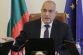Борисов възложи проверка на българските паспорти, издадени на чужденци