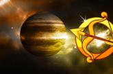 ЮПИТЕР В СТРЕЛЕЦ: Късмет за огнените знаци Овен, Лъв и Стрелец