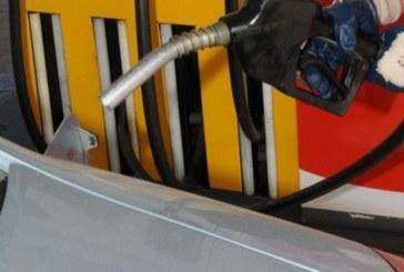 Цените на горивата тръгнаха надолу, в Благоевград продължава да е най-скъпо