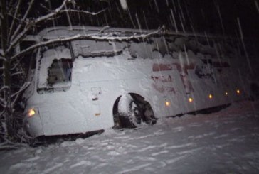 Автобус с пътници катастрофира край Севлиево