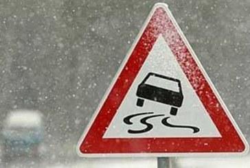 Важно предупреждение за шофьорите в Благоевградско днес