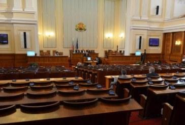 Депутатите гласуват промените в Кодекса за застраховането