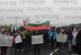 """Протестът край """"Реденка"""" се разраства, присъединиха се протестиращи от Банско и съседните села"""