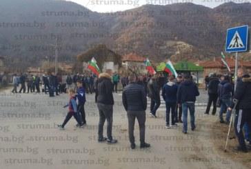 Неврокопчани отново излязоха на протест