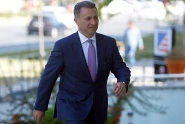 Бившият македонски премиер Никола Груевски изчезна безследно