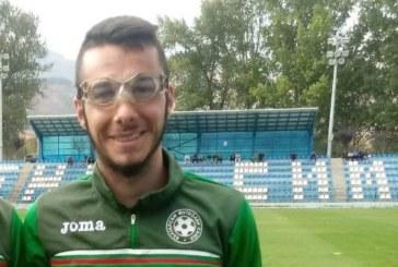 Одобриха орлето М. Стефанов за ударната група на 19-г. национали в евроквалификациите
