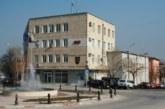 Паника в Петрич! Сигнал за бомба опразни общината