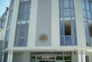 """Административните съдии пощадиха """"Кюстендилска вода"""", отмениха глоба, наложена заради пропуски по поддръжката на водоизточник в село Каменик"""